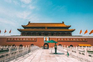 [Lịch k/h tháng 2] Tour Trung Quốc: Bắc Kinh - Hàng Châu - Tô Châu - Thượng Hải (Bay Vietnam Airlines)